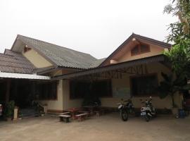 Adounsiri Guesthouse