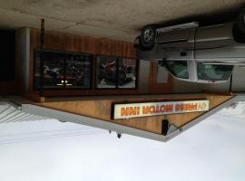Cypress Motor Inn, Cypress River (Near Holiday Mountain)