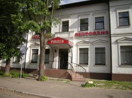 Mirāža, Riga