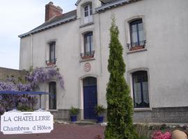La Chatellerie, Pancé (рядом с городом Le Haut Germigné)