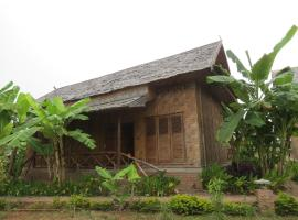 Phou Iu III Bungalows