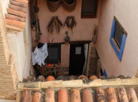El Mirador, Santa Cruz de Moncayo