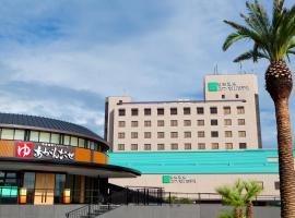 Kikunan Onsen Yubel Hotel
