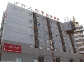 Fairyland Hotel Dongfeng Plaza
