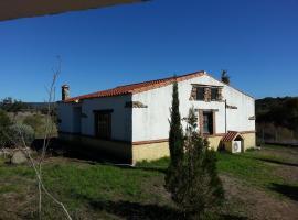 Apartamentos Rurales La Albuera, Бургильос-дель-Серро (рядом с городом Ла-Парра)