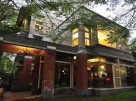 Ming Shan Villa