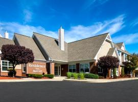 Residence Inn by Marriott Albany East Greenbush/Tech Valley, East Greenbush