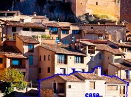 Casa Rural Os Arregueses, Alquézar (Asque yakınında)