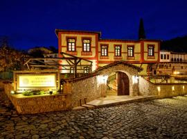 Orologopoulos Mansion Luxury Hotel, Kastoria
