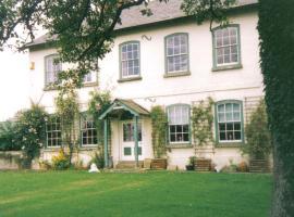 Howton Grove House, Wormbridge (рядом с городом Grosmont)