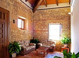 Hotel Rural El Salero, Torija (рядом с городом Hita)