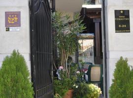 Hotel Complex Romantic, Sofia