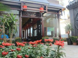 Kaifeng Huaihuang International Youth Hostel