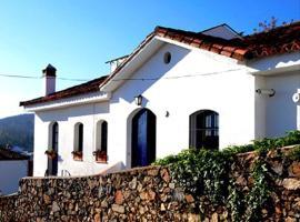 Casa Vistahermosa 6, Fuenteheridos (рядом с городом Navahermosa)
