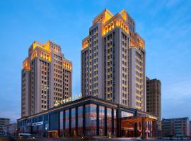 Changchun Abritz Hotel