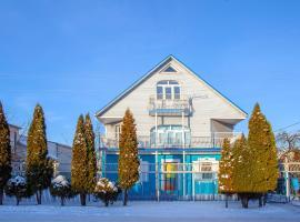 Happy Hostel, Minsk (Khutor Novinki yakınında)