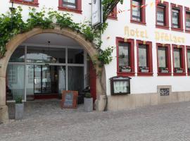 普法爾茨餐廳酒店
