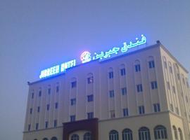 Jibreen Hotel, Бахла