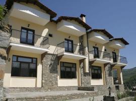 Guesthouse Mirihos, Vlásti (рядом с городом Emporio)