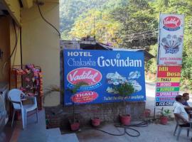 ADB Rooms Hotel Chakasha Govindam, Devaprayāg (рядом с городом Pauri)