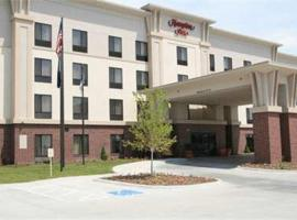 Hampton Inn Omaha West Lakeside