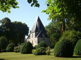 Château de la Cour, Sainte-Gemmes-le-Robert (рядом с городом Évron)
