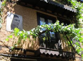 Casa de la Parra, Могаррас (рядом с городом Мадроньяль)