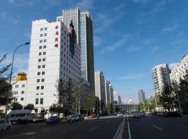 Tianjin Jinma Hotel