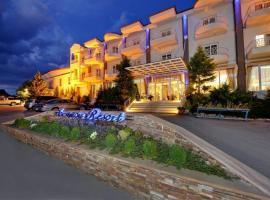 Ioannou Resort, Ptolemaida