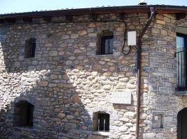 Casa Ramona, Murillo de Liena (рядом с городом Santa Liestra y San Quílez)