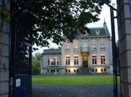 Au Château Des Thermes, Saint-Amand-les-Eaux (рядом с городом Mortagne-du-Nord)