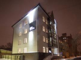 Гоголь  Отель