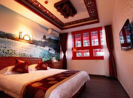 Beijing 161 Lama Temple Courtyard Hotel, Peking
