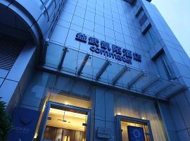 Yi-Wu Commatel Hotel, Guangzhou (Tangxia yakınında)