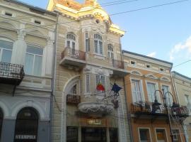 Hotel Rares, Ботошани