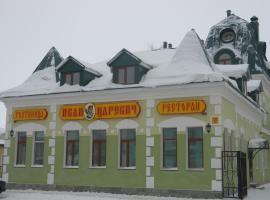 Ivan-tsarevitch Hotel, Rostov