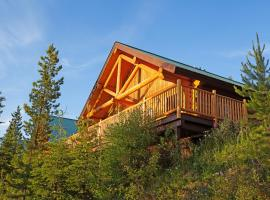 Lac Le Jeune Wilderness Resort, Kamloops (Logan Lake yakınında)