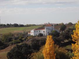 Hotel Rural Ardila, Бургильос-дель-Серро (рядом с городом Ла-Парра)