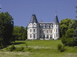 Château De L'aubrière - Les Collectionneurs, La Membrolle-sur-Choisille (рядом с городом Charentilly)