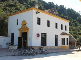 Estacion De Coripe, Корипе (рядом с городом Посо-Амарго)