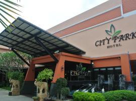 City Park Hotel Phattalung
