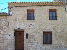 Casa Rural Sarmiento, Cubillas de Santa Marta (Dueñas yakınında)
