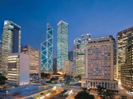 Mandarin Oriental Hong Kong 5 Star Hotel
