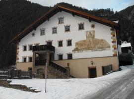 Haus Schellenschmied, Pettneu am Arlberg (Schnann yakınında)