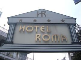 Hotel Roma, Cesano Boscone