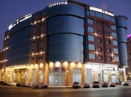 Sadeem Al Fajr Hotel Suites, Taif