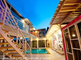 Hip Box 26 Boutique Resort Suratthani, Suratthani