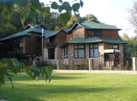 Hotel Hillden Lodge&Restaurant