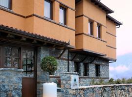 Chalet Sapin Boutique Hotel, Палайос-Агиос-Атана