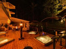 Auberge Hotel Spa Watel